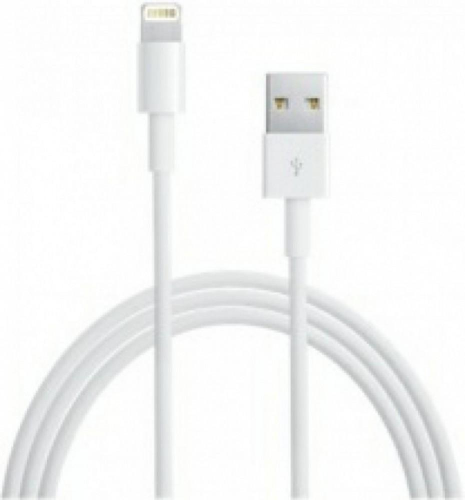 USB till lightning-kabel, 2m, vit