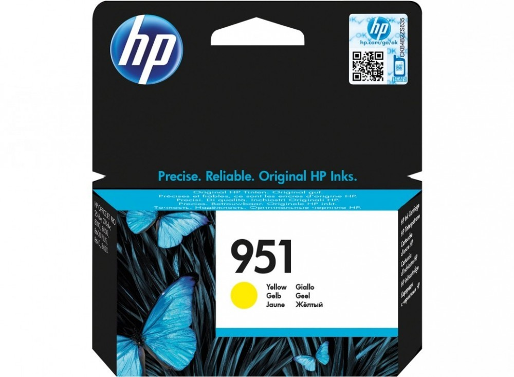 HP INK/951 YELLOW OFFICEJET CARTRIDGE