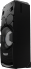 Sony MHCV7D.CEL