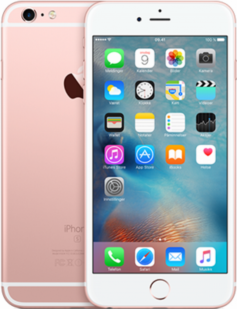 iphone 6 full price iphone 6s 16gb p o radio tv 14975