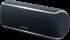 Sony SRSXB21B.CE7