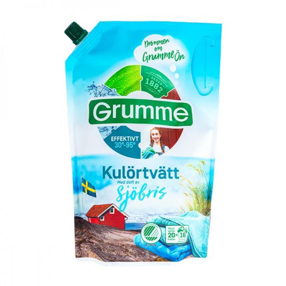 GRUMME KULÖRTVÄTT SJÖBRIS
